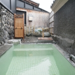 Chartered open-air bath